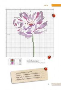 фото страниц Секреты вышивки в ботаническом стиле #13