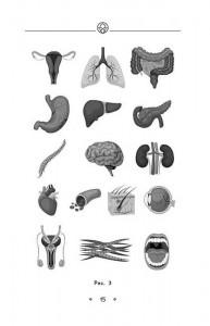 фото страниц Йога для спины: лучшие практики для здорового позвоночника #15