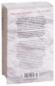 фото страниц Последняя рукопись #2