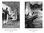 фото страниц Граф Монте-Кристо (комплект в 2-х томах) #14