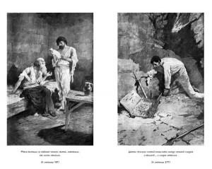 фото страниц Граф Монте-Кристо (комплект в 2-х томах) #13