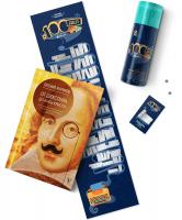 Книга Подарочный суперкомплект для книголюба: книга 'Как читать и понимать классику' + скретч-постер #100 дел Books edition (рус)