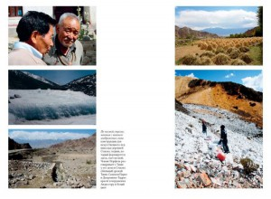 фото страниц Приключения в антропоцене. Путешествие к сердцу планеты, которую мы создали #7