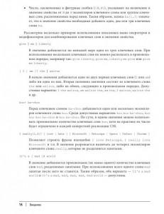 фото страниц CSS: полный справочник #4