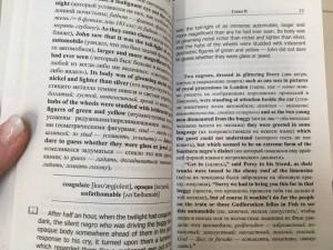 фото страниц Английский с Ф. Скоттом Фитцджеральдом. Алмаз размером c 'Риц' #6