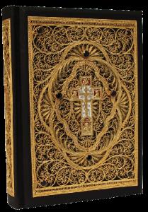 Книга Библия большая с литьем и филигранью (золото) и гранатами в замшевой шкатулке
