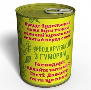 фото Подарункова жестянка 'Консервований чай, тільки навпаки' #4