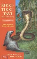 Книга Rikki-tikki-tavi = Ріккі-Тіккі-Таві