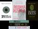 Книга Бестселери Юваля Н. Харарі (суперкомплект з 3 книг)