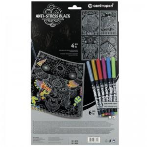 фото страниц Раскраска Centropen на чёрной бумаге 4 листа A4 6 маркеров 1 мм (9390) #2