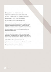 фото страниц HTML и CSS. Разработка и дизайн веб-сайтов #13