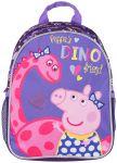 Рюкзак дошкольный средний Peppa Pig 'Дино'