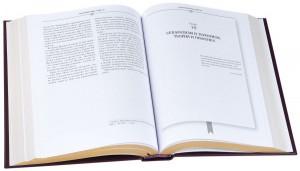 фото страниц Спецслужбы мира за 500 лет (подарочное издание) #3