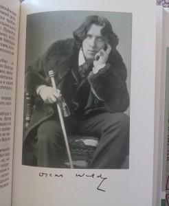 фото страниц Оскар Уайльд #4