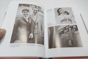 фото страниц Одри Хепберн #6