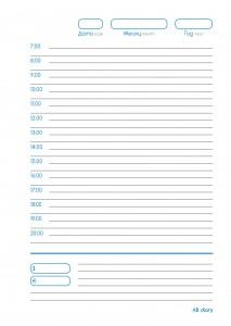 фото Бизнес-ежедневник AB diary, синий #9