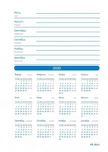 фото Бизнес-ежедневник AB diary, синий #5