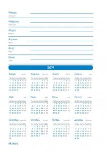 фото Бизнес-ежедневник AB diary, синий #6