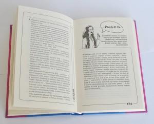 фото страниц Вальс гормонів (суперкомплект з 2 книг) #11