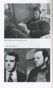 фото страниц Шестидесятники. Литературные портреты #6
