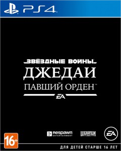 скриншот Star Wars Jedi: Fallen Order PS4 - Звёздные Войны Джедаи: Павший Орден - русская версия #3