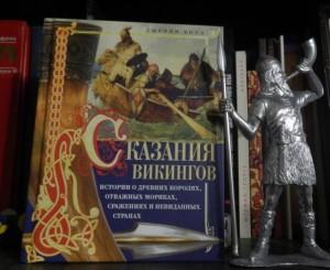 фото страниц Сказания викингов. Истории о древних королях, отважных моряках, сражениях и невиданных странах #2