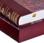 фото страниц Законы правителя. Макиавелли. Государь #5
