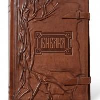 Книга Библия большая с клапаном и золотым обрезом