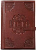 Книга Библия большая с золотым обрезом