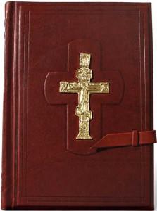 Книга Библия с крестом