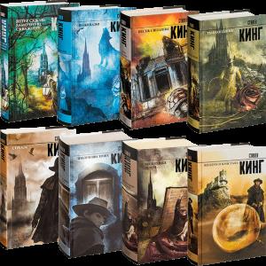 Книга Темная Башня (суперкомплект из 8 книг)
