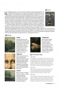 фото страниц Історія мистецтва від найдавніших часів до сьогодення #6
