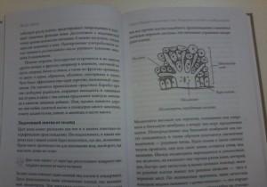 фото страниц Медицинские сенсации (суперкомплект из 5 книг) #8