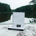 фото страниц Блокнот «Tse_Tobi» з чорними сторінками (білий) + ручка #3