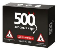 Настольная игра Cosmodrome Games.'500 злобных карт.' Дополнение (на русском) (193850)