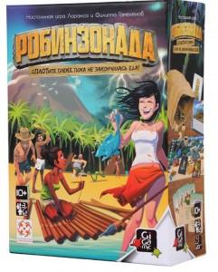 Настольная игра Gigamic 'Робинзонада' (на русском) (230188)