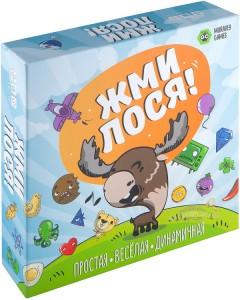 Настольная игра Muravey Games 'Жми Лося! (на русском) (217601)