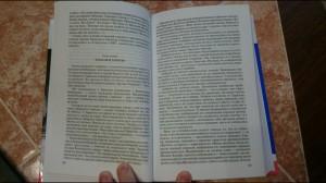 фото страниц Анатолий Тарасов #11