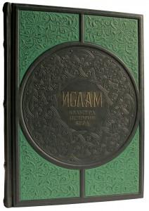 Книга Ислам: Культура, История, Вера