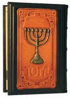 Книга Тора. Пятикнижие и Гафтарот, с литьем