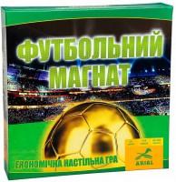 Настольная игра Arial 'Футбольный магнат' (4820059910176)