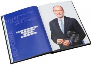 фото страниц 50+ книг, щоб стати успішним в бізнесі #4