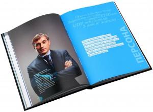 фото страниц 50+ книг, щоб стати успішним в бізнесі #6