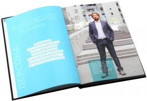 фото страниц 50+ книг, щоб стати успішним в бізнесі #8