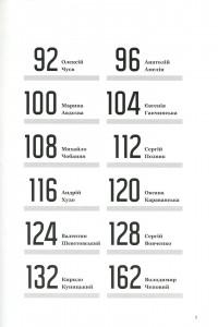 фото страниц 50+ книг, щоб стати успішним в бізнесі #11