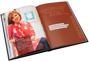 фото страниц 50+ книг, щоб стати успішним в бізнесі #5