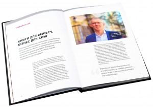 фото страниц 50+ книг, щоб стати успішним в бізнесі #7