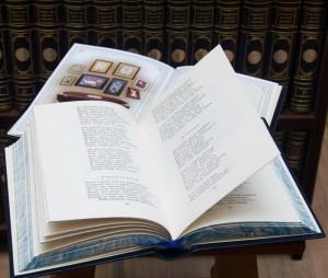 фото Библиотека мировой литературы. 55 томов #4