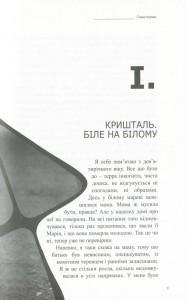 фото страниц Доця #12