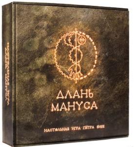 Настольная игра Интаглиф 'Длань Мануса '(на русском) (199567)